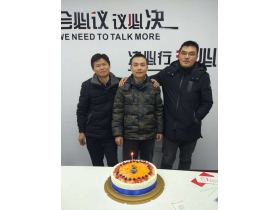 Strontium Chuangda Automation People Share Cakes and Dreams (January 2019 Birthday Event)