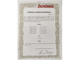 Our company has reached strategic cooperation with Janome of Japan