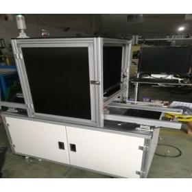 Mobile FPC track multi camera scanning system