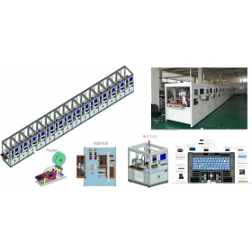 Notebook surface mount automation line